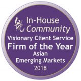 Visionary Client Service Firm of the Year 2018 Asian Emerging Markets