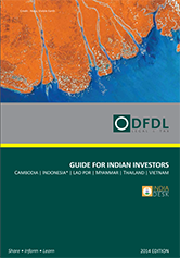 Guide for Indian Investors 2014