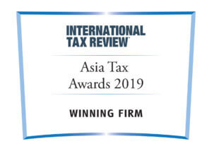 DFDL Winning Firm International Tax Review Asia Tax Awards 2019