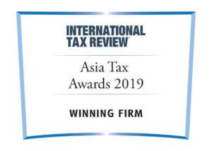 International Tax Review 2019