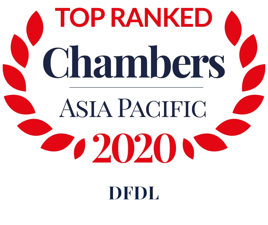 Chambers Asia Pacific Logo - Firm 2020