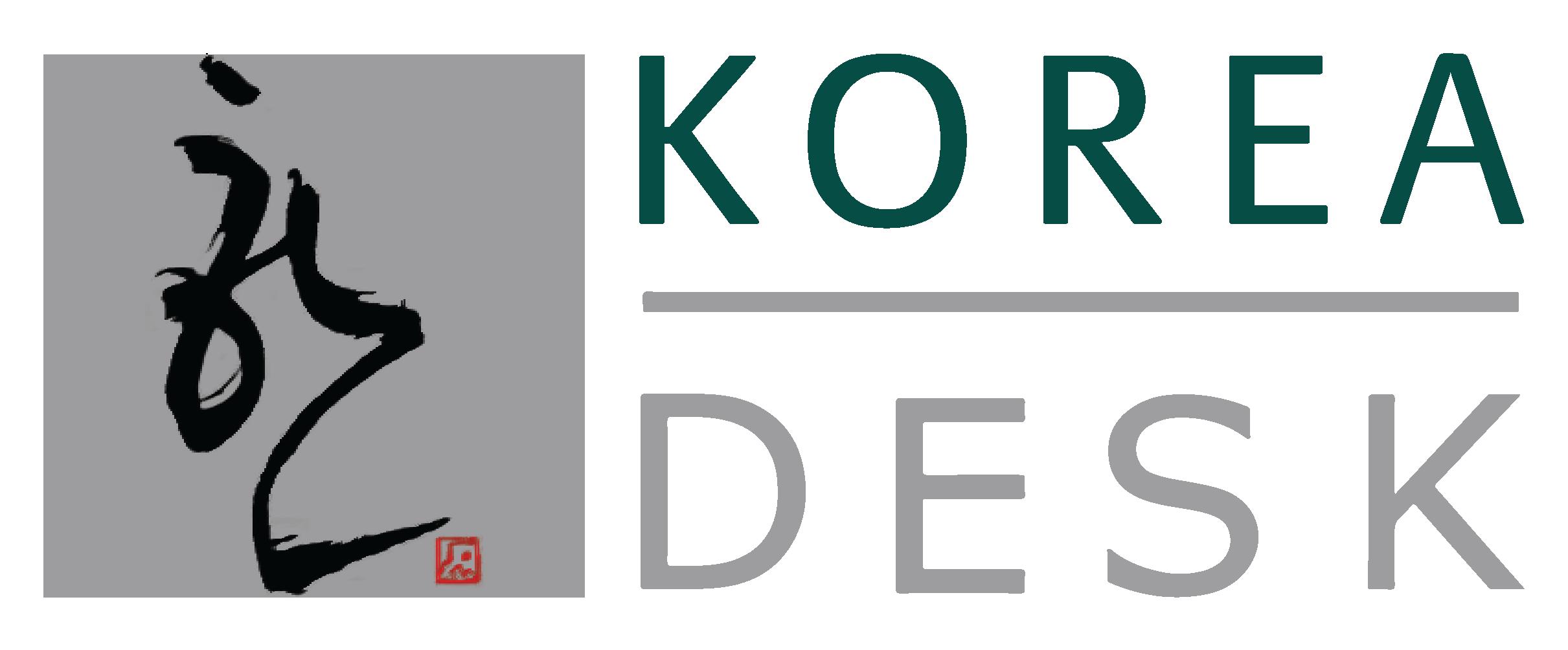 DFDL Korea Desk Logo
