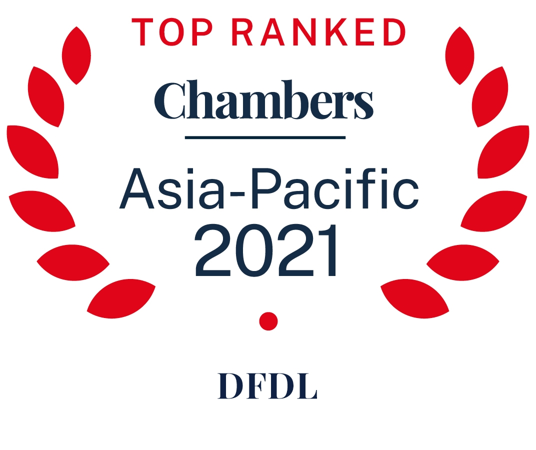 Chambers Asia Pacific Logo - Firm 2021